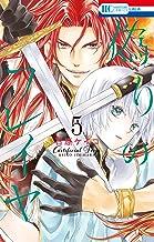表紙: 偽りのフレイヤ 5 (花とゆめコミックス) | 石原ケイコ