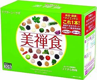 ドクターシーラボ 美禅食 462g(15.4g×30包) ダイエットシェイク