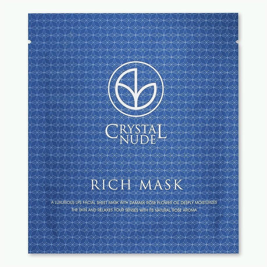 ほこりっぽい模索航空会社【LPS配合】RICH MASK リッチマスク (6枚セット)