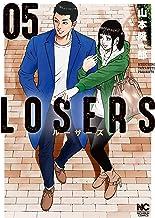 表紙: LOSERS 5 | 山本隆一郎