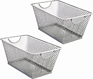 SLPR Office Desktop Organizer Wire Basket (Set of 2, Grey Violent) | Classroom Craft Room Kitchen Pantry Garage Desk Stackable Metal Tapered Storage Bin