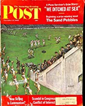 The Saturday Evening Post Magazine November 17, 1962 excerpt from The Sand Pebbles by Richard McKenna