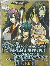 HAKUOUKI SHINSENGUMI KITAN + HEKKETSUROKU + REIMEIROKU SEASON 1-3 - COMPLETE TV SERIES DVD BOX SET ( 1-35 EPISODES )