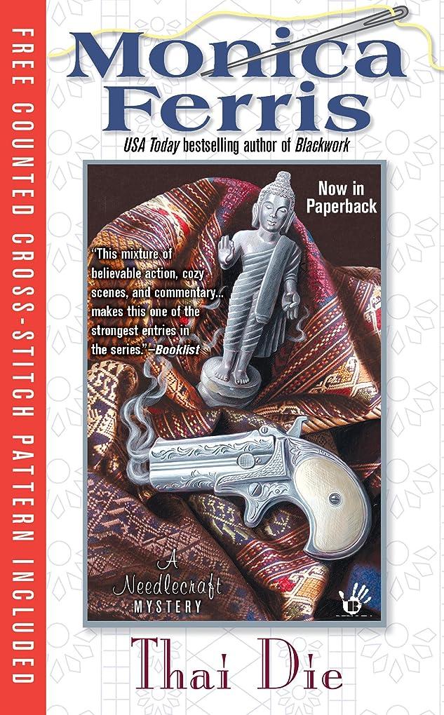 大腿文明印をつけるThai Die: A Needlecraft Mystery (English Edition)