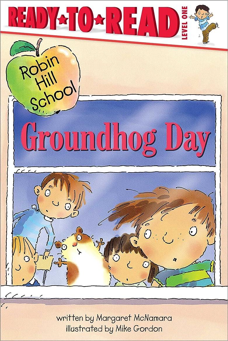 に沿って照らす略奪Groundhog Day