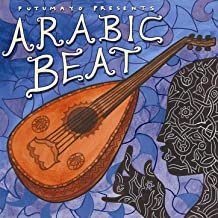 Putumayo Presents Arabic Beat