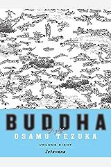 Buddha: Volume 8: Jetavana Kindle Edition