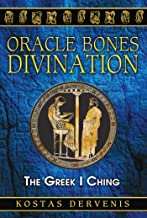 Oracle Bones Divination: The Greek I Ching