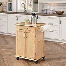 عربة مطبخ ذات باب ألواح بلمسة نهائية طبيعية من هوم ستايلز