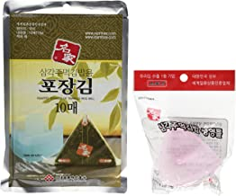 Onigiri Rice Ball Seaweed Wrappers Nori & Sushi Rice Mold