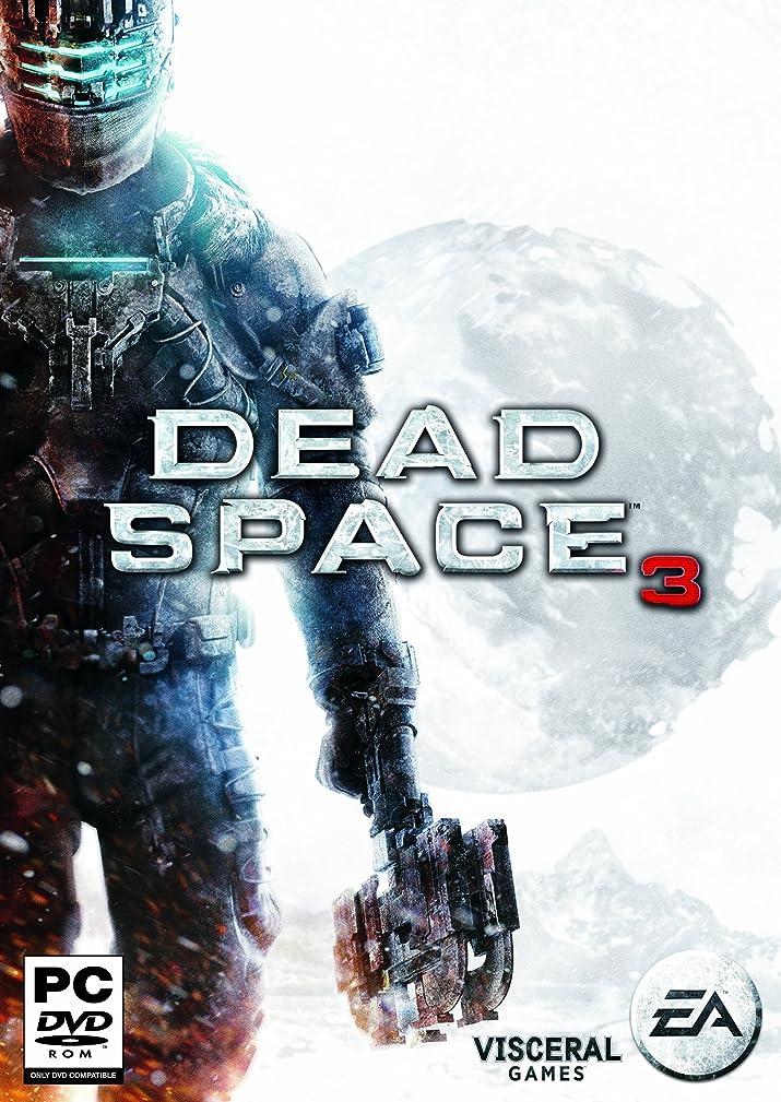 ロシアビームより多いDead Space 3  (英語版) [ダウンロード]