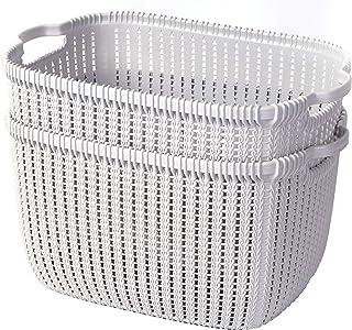 Basicwise QI003399.2 Plastic Wicker Basket Grey Large, Set of 2, White