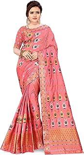 S Kiran's Women's Assamese Machine-Weaving Poly Silk Mekhela Chador Saree (Peach)