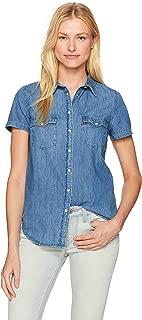 Women's Larissa Short Sleeve Western Shirt
