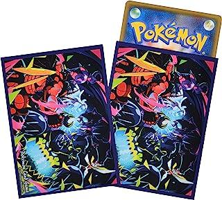 Pokemon Center Original Card Game Deck Shield UB Ultra GRAPHIX Main Art