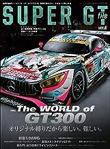 表紙: AUTOSPORT (オートスポーツ) 特別編集 SUPER GT FILE Ver.6 AUTOSPORT特別編集   三栄書房
