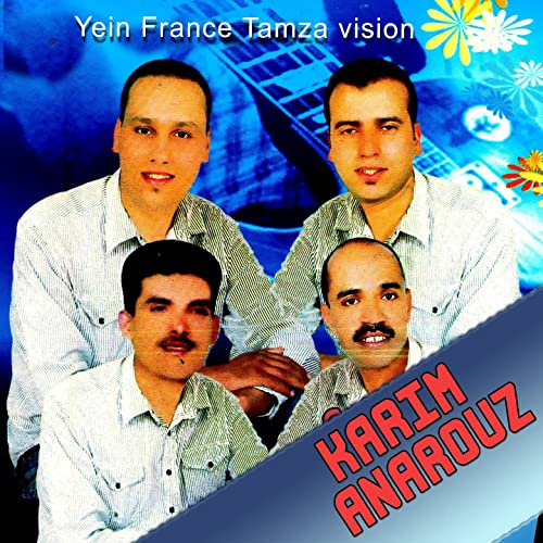 ANAROUZ KARIM MP3 MUSIC TÉLÉCHARGER