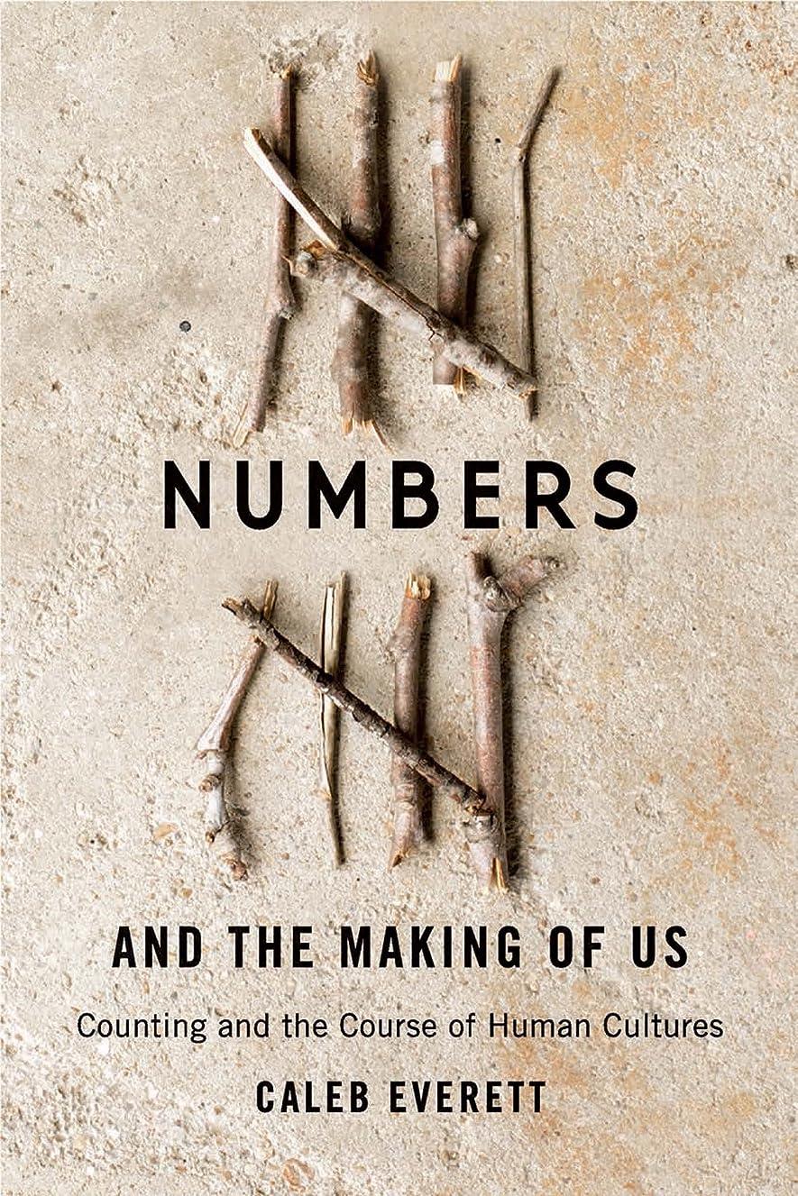 俳句比喩にやにやNumbers and the Making of Us: Counting and the Course of Human Cultures (English Edition)