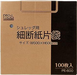 ナカバヤシ オフィス シュレッダー 細断紙片袋(S) W600×H600 100枚入 PE-600