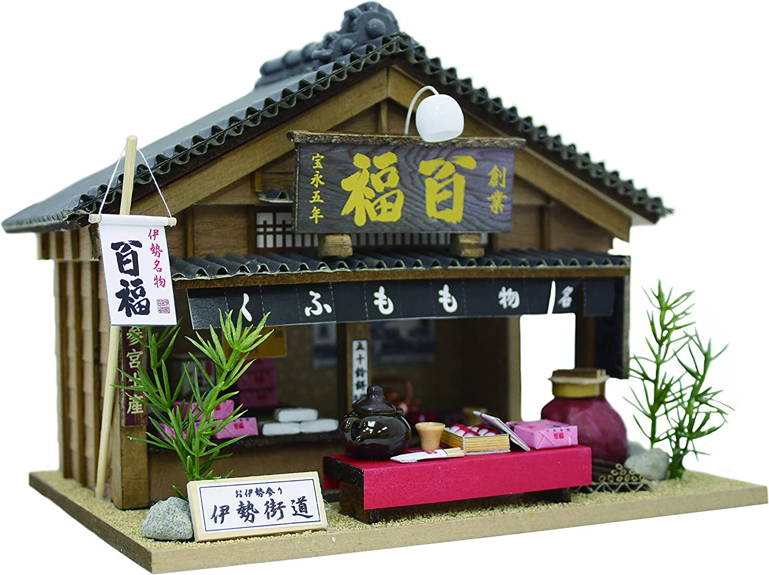 Japanese sweets shop 8682 of Ise specialty Ri Billy handmade Dollhouse Kit Road Bra  (japan import)