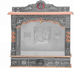 Home Pooja Wooden Mandir with Copper Oxidized Plated Puja Temple - Fully Assembled - 25 Inches Open