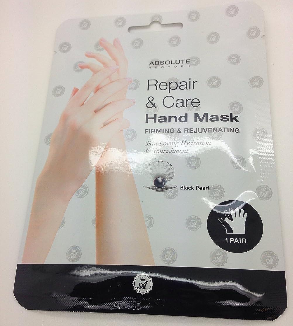 評価する飽和するバックAbsolute Repair & Care Hand Mask - Black Pearl (並行輸入品)