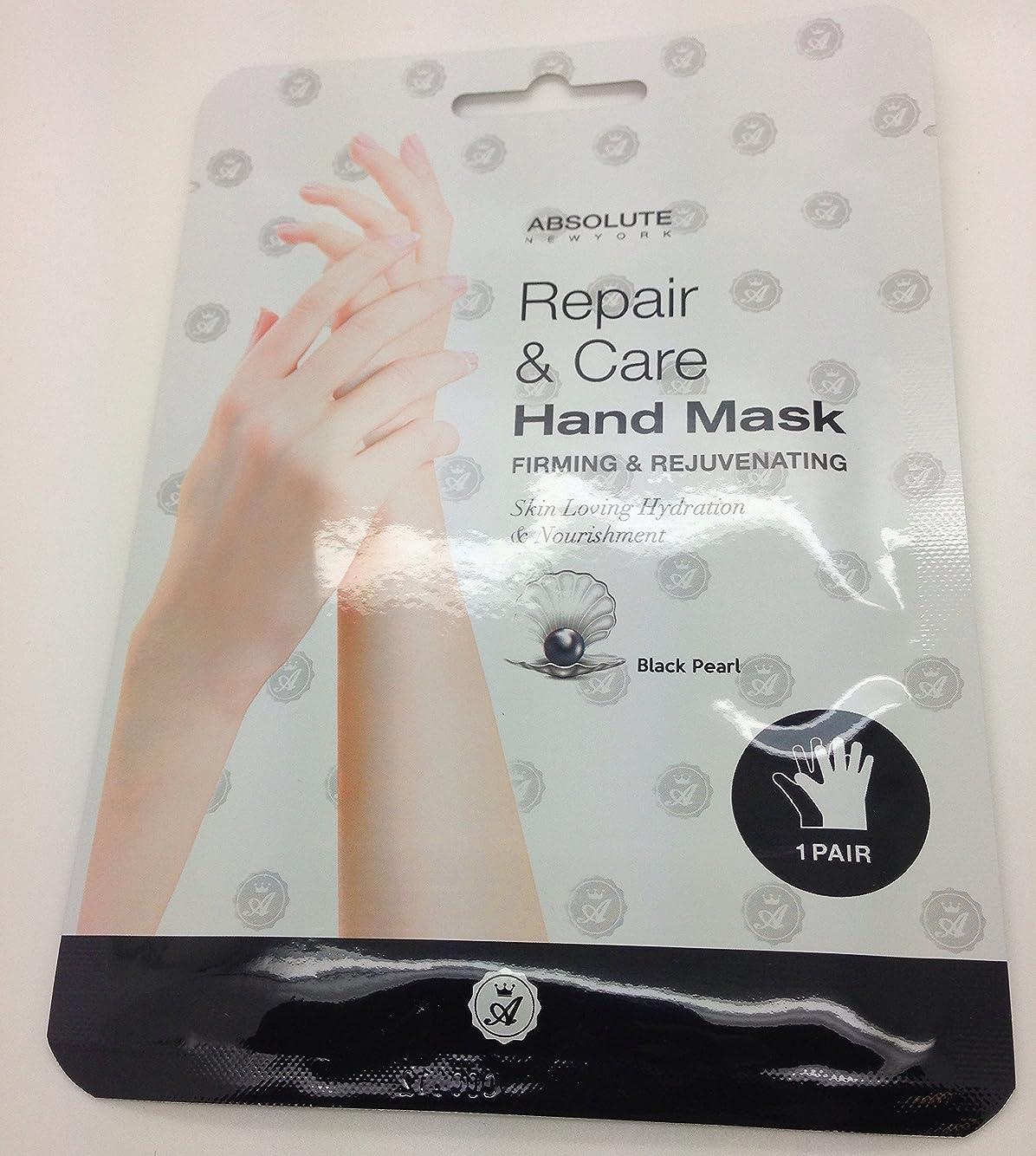 できないとても課税Absolute Repair & Care Hand Mask - Black Pearl (並行輸入品)