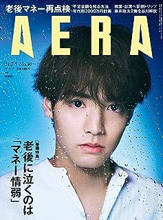 AERA7/5号