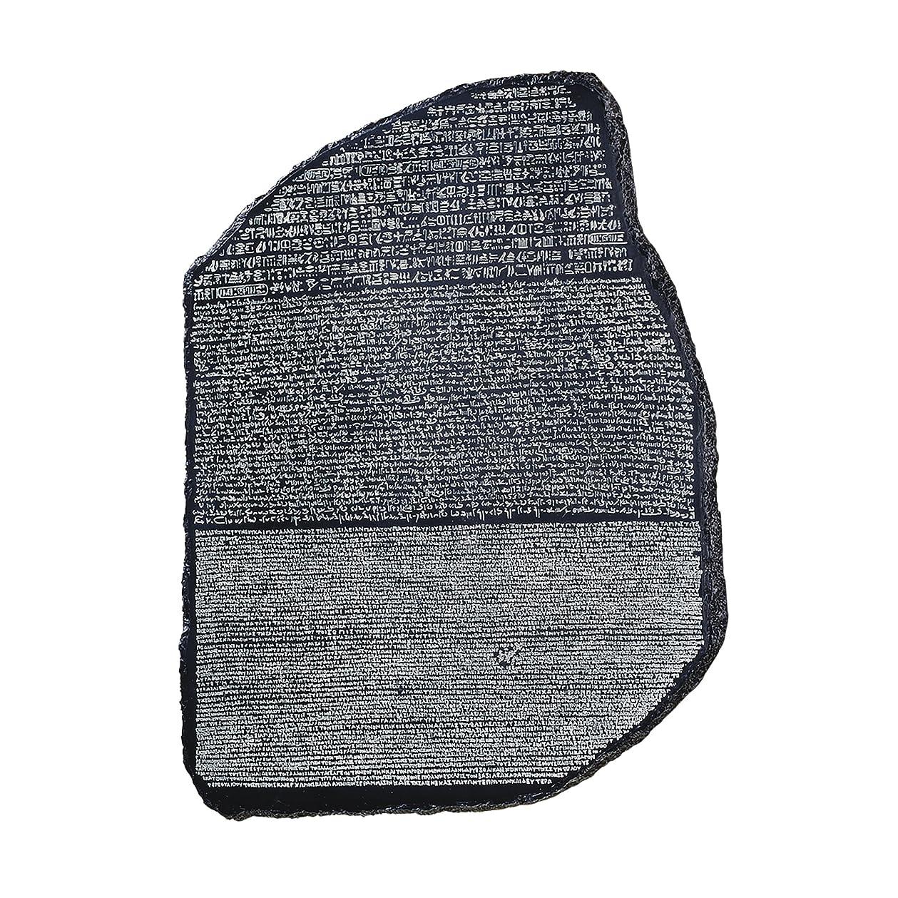 空港酸石膏ロゼッタ?ストーン 壁彫刻 彫像 / The Rosetta Stone Wall Sculpture[並行輸入品