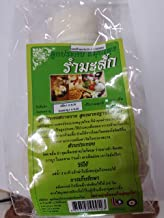 Herbal Compress Ball 100% Natural Herbs Aroma Face Massage Spa Product 200 G. X 2 Packs