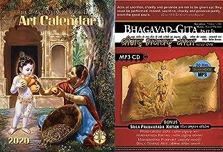 Hindu Gods & Goddesses 2019 Wall Calendar (Calendar & Bhagavad-gita CD)