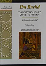 The Distinguished Jurist's Primer Volume I: Bidayat al-Mujtahid wa Nihayat al-Muqtasid (Great Books of Islamic Civilization)