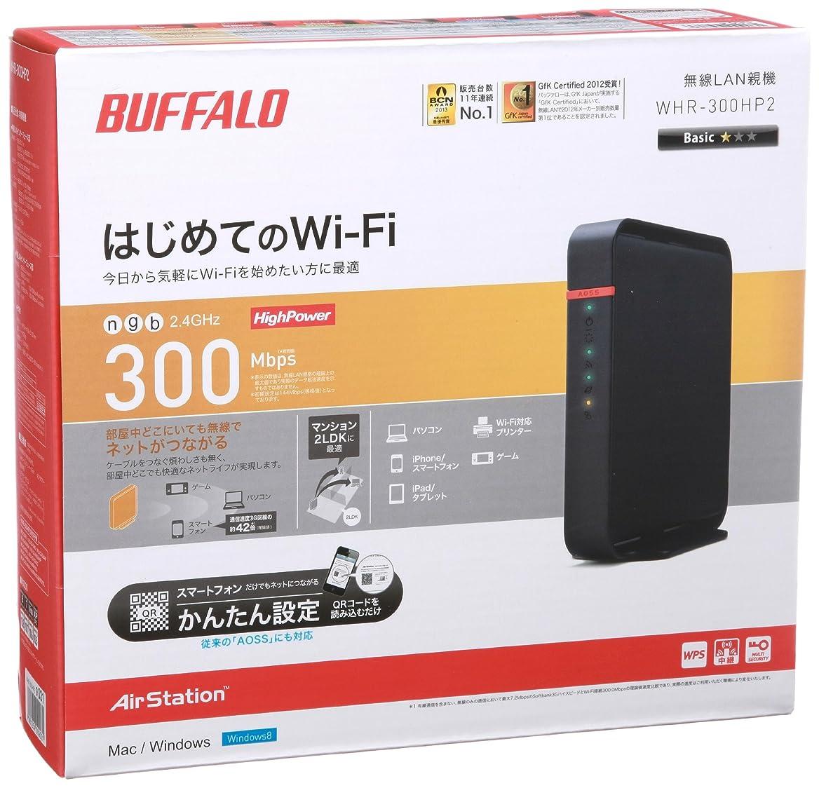 成分責任者吹雪BUFFALO QRsetup 11n/g/b 300Mbps 無線LAN親機 WHR-300HP2
