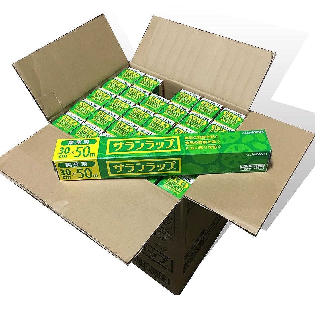 乳製品否認するでも旭化成ホームプロダク サランラップ 30cm×50m 30本入