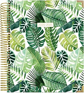 "bloom daily planners 2020-2021 HARDCOVER Academic Year Goal & Vision Planner (July 2020 - July 2021) - Monthly/Weekly Agenda Calendar Organizer - 7.5"" x 9"" - Tropical Palm Leaves"