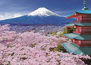 500ピース ジグソーパズル 春風富士と五重塔―山梨(38x53cm)