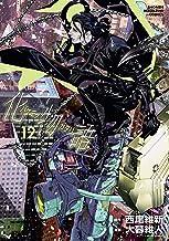 化物語(12) (週刊少年マガジンコミックス)