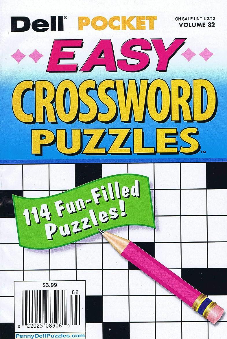 ブレイズ独特のエチケットDell Pocket Crossword [US] No. 82 2019 (単号)