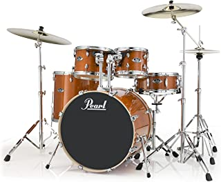 Pearl Export Lacquer EXL725S/C249 5-Piece New Fusion Drum Set with Hardware, Honey Amber