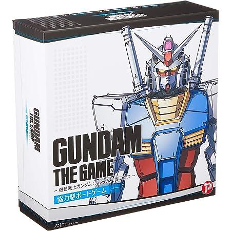 プレックス GUNDAM THE GAME 機動戦士ガンダム: ガンダム大地に立つ (1-4人用 30分 15才以上向け) ボードゲーム