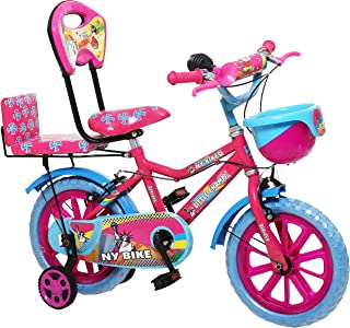 Amazon in: ₹1,000 - ₹5,000 - Kids' Cycles & Accessories / Cycling