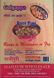 Gol Gappa / Pani Puri ready to fry - 200gm
