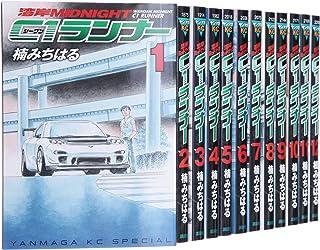 湾岸ミッドナイト C1ランナー コミック 全12巻完結セット (ヤンマガKCスペシャル)