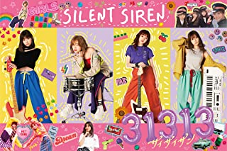 31313(初回限定盤)(DVD付) SILENT SIREN