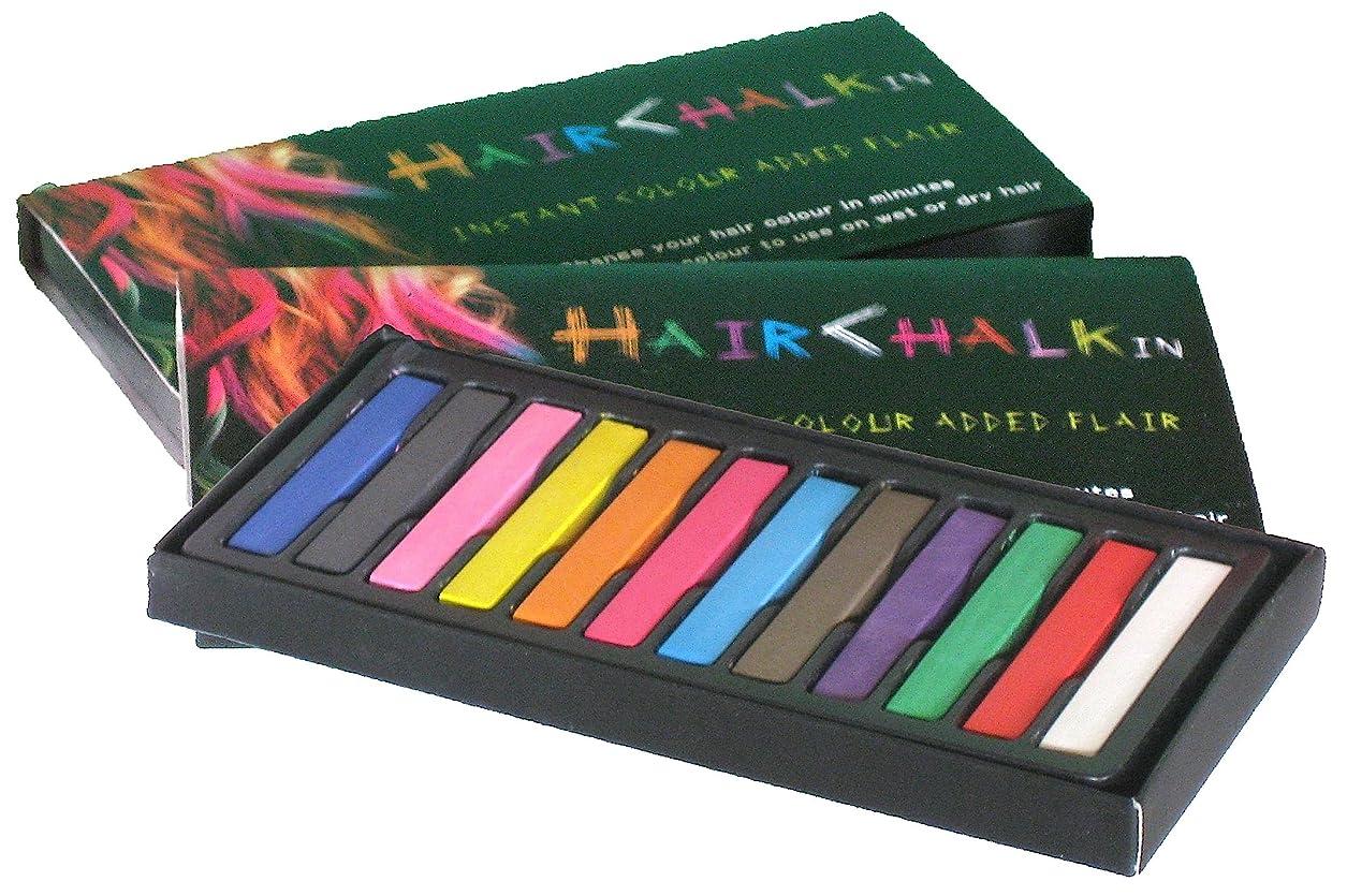 花婿ペック絶えず大ブレイク中!HAIR CHALKIN 選べる 12色/24色 髪専用に開発された安心商品!! ヘアチョーク ヘアカラーチョーク  一日だけのヘアカラーでイメチェンが楽しめる!美容室のヘアカラーでは表現しづらい色も表現できます! 安心のAmazonセンターよりすぐ発送します。 (12色セット)