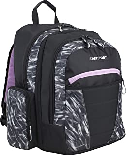 Multipurpose Expandable Backpack with Multiple Compartments and External USB Charging Port - Black/Brush Stroke Print/Lilac Trim