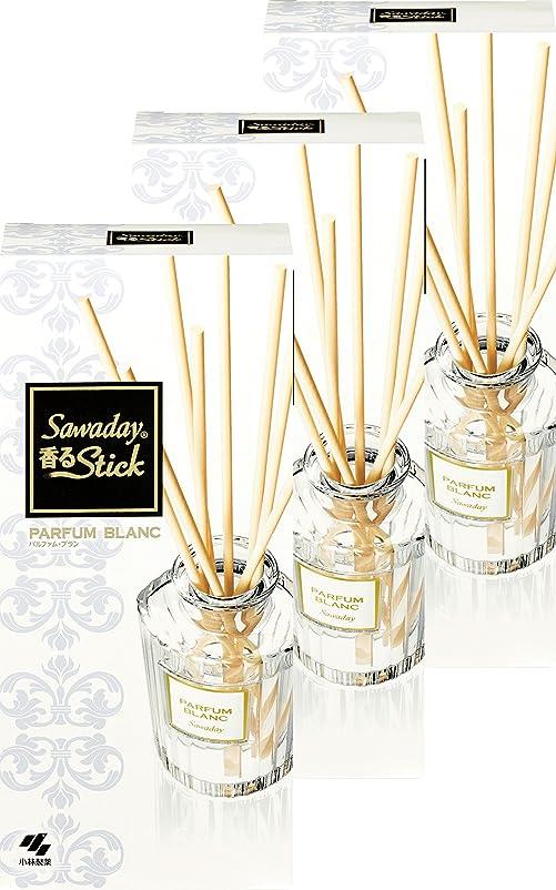 不安定から欺【まとめ買い】サワデー香るスティック 消臭芳香剤 本体 パルファムブラン 70ml×3個
