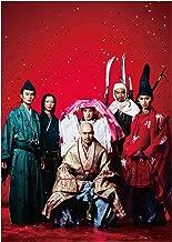 JAPANESE TV DRAMA Taiga drama Kiyomori Taira summary version JAPANESE AUDIO , NO ENGLISH SUB.
