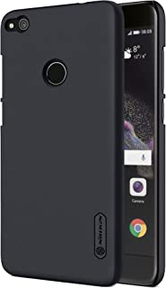 Nillkin Huawei Honor 8 Lite/Huawei P8 Lite (2017) Mobile Cover Super Frosted Hard Phone Case with Stand - Black