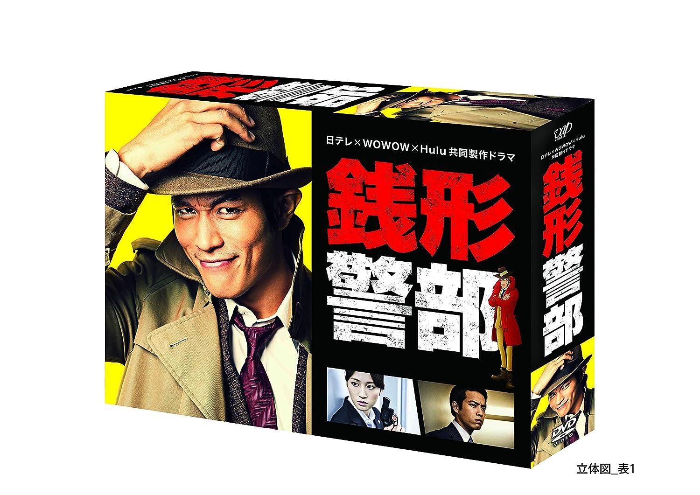 JAPANESE TV DRAMA Low price NTV x